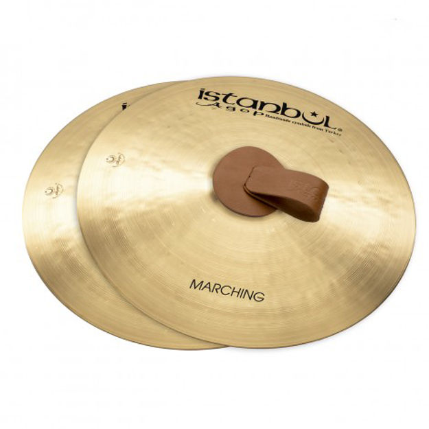 """Istanbul Agop MB18 18"""" Traditional Marching"""